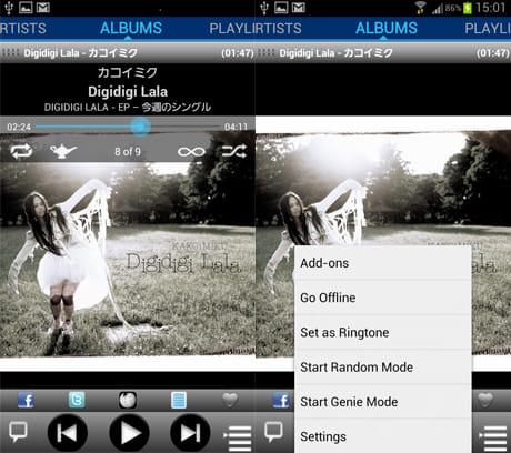 Audiogalaxy Music:再生画面(左)メニュー表示画面(右)