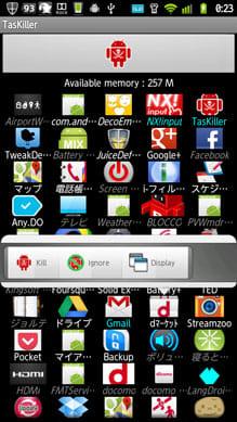 TasKiller free:終了させたいアプリをタップ