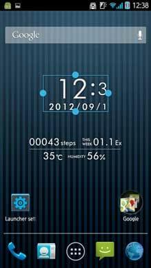 Holo Launcher HD:ウィジェットを長押しすると、リサイズできる