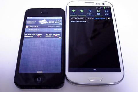 通知領域画面。iPhone 5(左)GALAXY S III SC-06D(右)