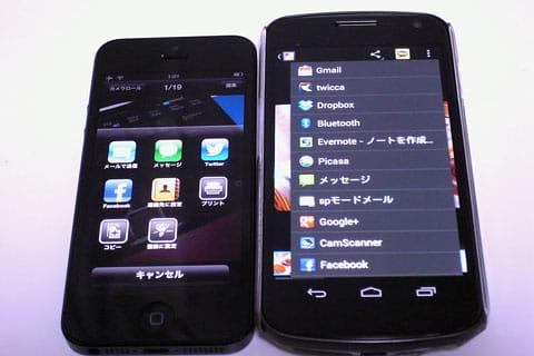 写真の投稿が簡単になったiPhone 5(左)AndroidスマートフォンはSNS以外のアプリとも連携が可能(右)
