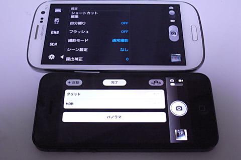 パノラマ撮影が追加されたiPhone 5(手前)Androidスマートフォンは細かな設定まで可能(奥)