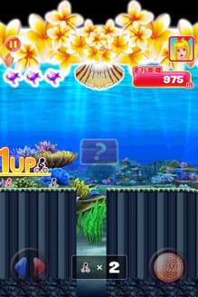 チャリ走x大海2遊パチバージョン:ポイント3