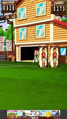 サッカーのシュートHD:ポイント2