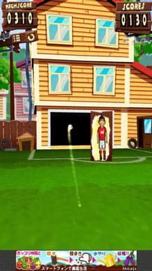 サッカーのシュートHD:ポイント3