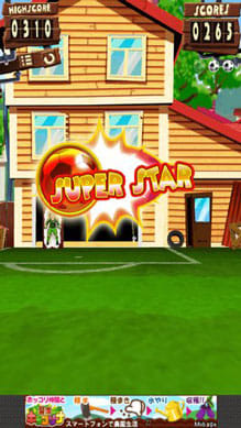 サッカーのシュートHD:ポイント4