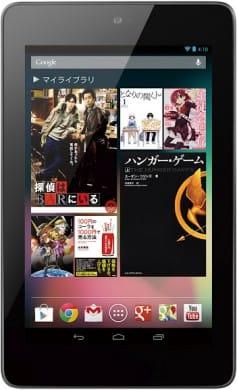 「Nexus 7」タブレット (C) Google