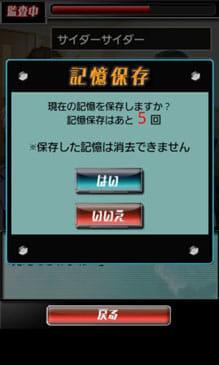 公認会計士 市松雄大:ポイント3