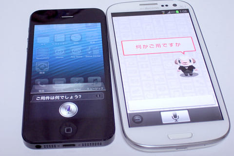iPhoneは、受け答えのおもしろさも話題になった「Siri」(左)NTTドコモには「しゃべってコンシェル」がある(右)