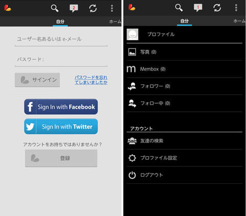 PicsArt - 写真スタジオ:アカウント作成画面(左)PicsArtプロフィールページ画面(右)