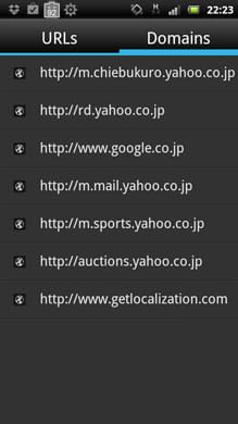 1Tap Eraser | Automatic:各リスト選択後の「Domains」登録画面