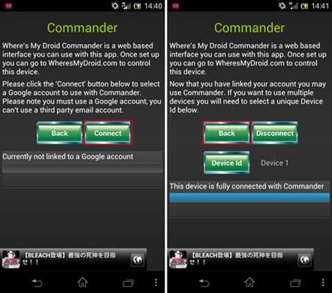 Wheres My Droid:Commander設定画面。「Connect」をタップ(左)「Device Id」を選択後、「Back」で戻ろう(右)