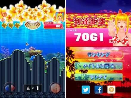 チャリ走x大海2遊パチバージョン:生き返れるぶんステージ構成が難しくなった!(左)マリンちゃんが実況してくれる。(右)