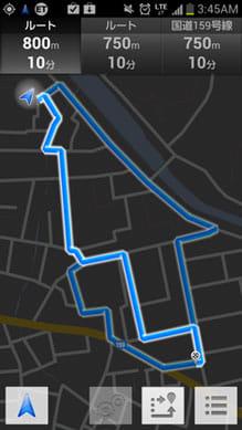 ルートは移動時間や距離によって、複数の候補から選べる