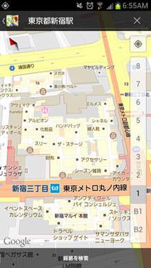 駅の構内やデパートの売り場まで地図に表示できる