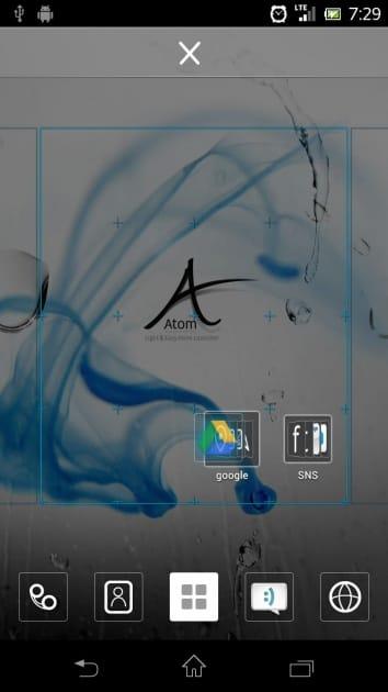 アトムランチャー (Atom Launcher):アイコンを重ねてフォルダ作成。アイコン個別表示変更も可能