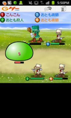 伝説のまもりびとAnotherStory:キャラの動きがかわいい戦闘シーン