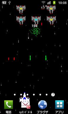 Space Battle Live Wallpaper