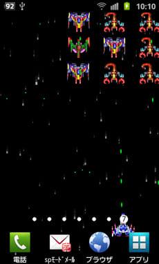 Space Battle Live Wallpaper:自機や攻撃方法を変更