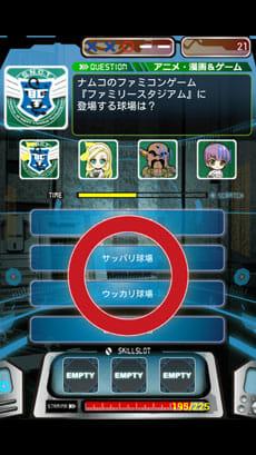 ソーシャルクイズゲーム S.N.C.T.(サンクト)