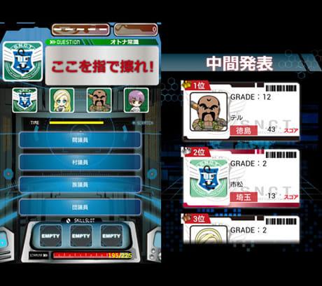 ソーシャルクイズゲーム S.N.C.T.(サンクト):「バトルモード」の対戦画面(左)スコアの中間発表(右)