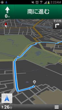 マップ:Google製アプリとのスムーズな連携が魅力
