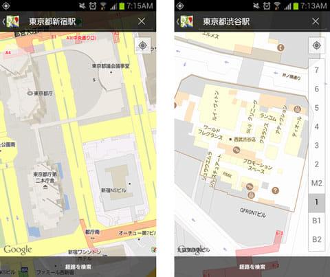 マップ:フリー検索で目的にあった施設を検索(左)フロアの様子まで表示可能(右)