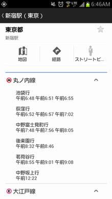 駅の施設情報に表示される時刻表