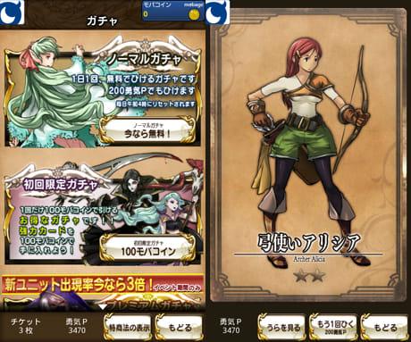 逆襲のファンタジカ:ガチャ選択画面(左)ガチャで獲得したユニットカード(右)