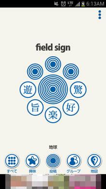 fieldsign