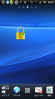 近接オートロック:ウィジェットから本アプリの機能をON/OFFできる