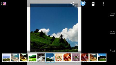 roidizer:「ギャラリー」内の「roidizer」から写真を確認