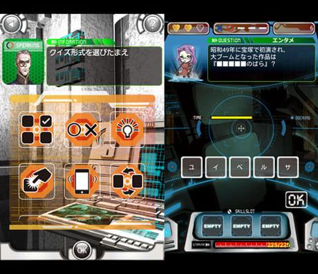 ソーシャルクイズゲーム S.N.C.T.(サンクト):様々なクイズ形式がある。苦手な形式を少なくすることも大事(左)文字をタッチして並べ替える「HEADLINE」(右)