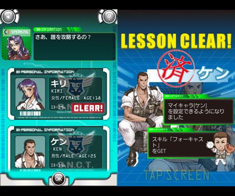 ソーシャルクイズゲーム S.N.C.T.(サンクト):キャラクター選択画面。キャラクターは順番にしか選択できない(左)クイズをクリアすればスキルを獲得できる(右)