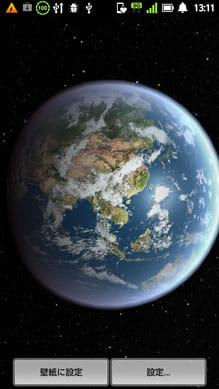 地球のHD無料版