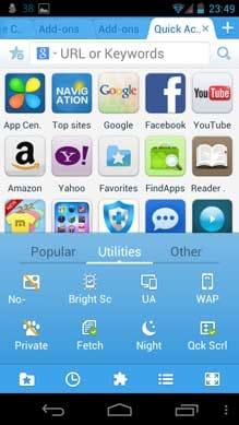 Maxthon Android Web ブラウザー:「Utilities」を上手に使って使い勝手を向上させよう