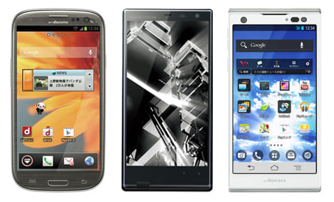 左から「GALAXY S III α SC-03E」(ドコモ)、「AQOUS PHONE XX 203SH」、「ARROWS A 201F」(いずれもソフトバンク)