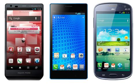 左から「AQUOS PHONE ZETA SH-02E」(ドコモ)、「Optimus G LGL21」、「GALAXY S III Progre SCL21」(いずれもau)