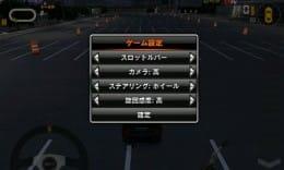 Drift Mania Championship 2:ポイント2