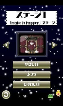 アムロッチ・ウサビッチJUMP!:ポイント1