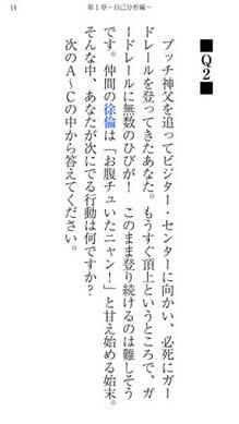 ジョジョの奇妙な診断(jojo):ポイント1