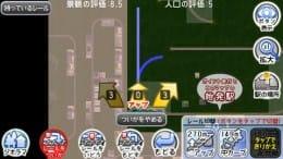 リアル鉄道アプリ~鉄道パーク:ポイント3