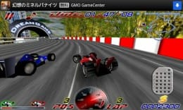 F1 Ultimate Free:迫力の3Dレーシング!