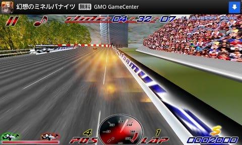 F1 Ultimate Free:壁に当たるとダメージが蓄積されて大爆発!?