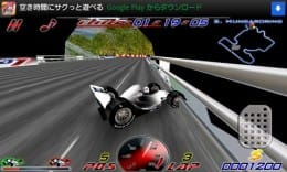 F1 Ultimate Free:ポイント2