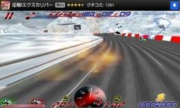 F1 Ultimate Free:ポイント5