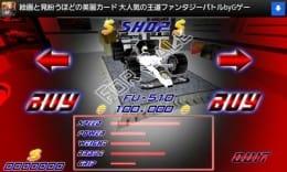 F1 Ultimate Free:ポイント6