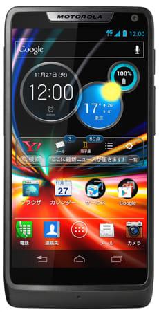 RAZR™ M SoftBank 201M