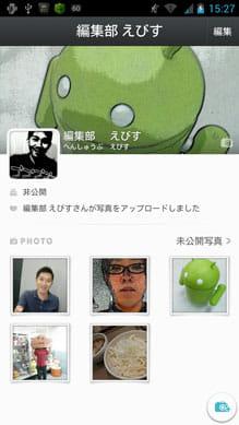 音楽を聴いて人とつながる、もっと仲良くなれるcomm(コム):プロフィールページの「PHOTO」に写真が追加される