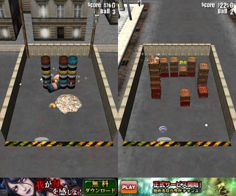 3Dブロック崩し BashBlock3D ボールゲームHD:火の玉のようなアイテムをとると、ボールが大きくなる(左)木箱ないくつも積み重なったステージ(右)